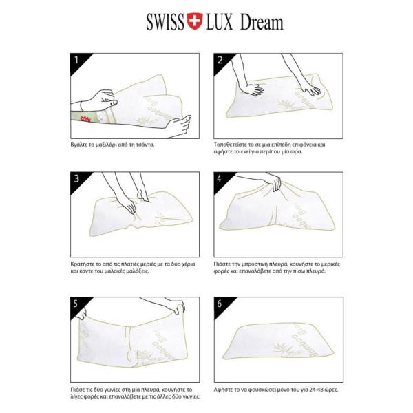 Μαξιλάρι Bamboo Swiss Lux Dream – οδηγίες χρήσης
