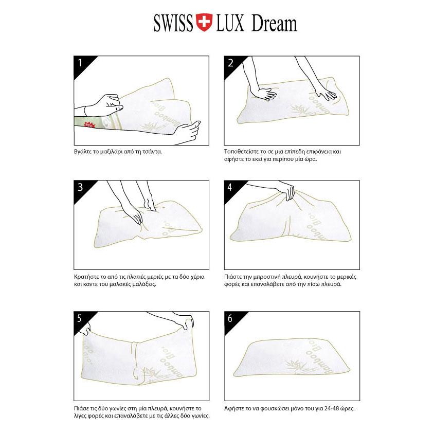 Μαξιλάρι Bamboo Swiss Lux Dream - οδηγίες χρήσης